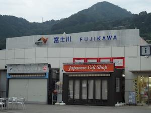 fujikawa_sa09347