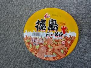 tokushima09303