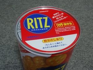 ritz01369