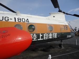 kagamigaharaaerospacesciencemuseum03586