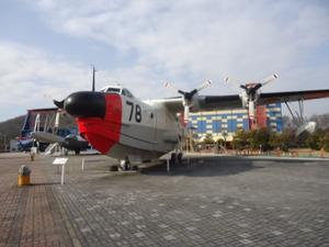 kagamigaharaaerospacesciencemuseum03627