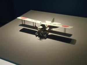 kagamigaharaaerospacesciencemuseum03648
