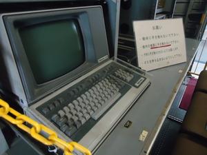 kagamigaharaaerospacesciencemuseum03686