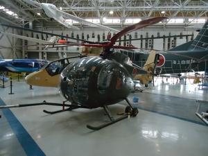 kagamigaharaaerospacesciencemuseum03730