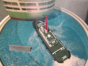 nagoya_maritime_museum_0248