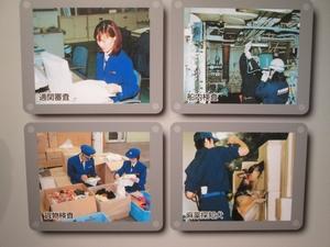 nagoya_maritime_museum_0249