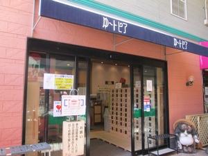 hananoyushikama_0551