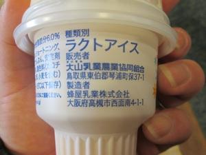 hananoyushikama_0556