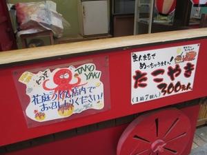 hananoyushikama_0567