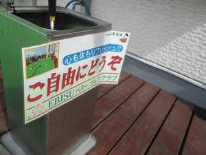 hananoyushikama_0570