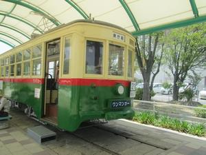 Ikariya_motor_park_1675