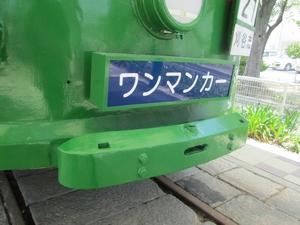 Ikariya_motor_park_1677