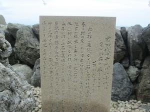 futami_2052