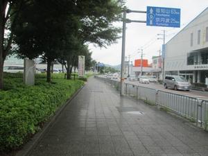 kameoka_2477