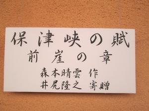 kameoka_2485
