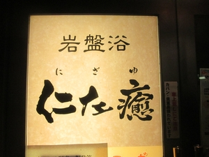 kyouto_2503
