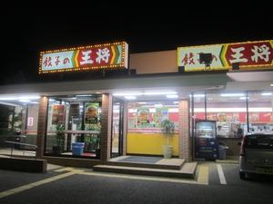 kyouto_2510