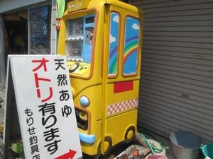 kourankei_2651