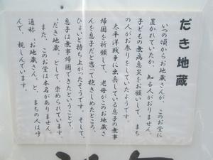 kourankei_2683