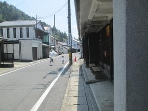 kourankei_2693