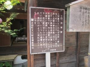 kourankei_2697