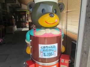 kourankei_2721