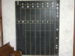 CIMG9854
