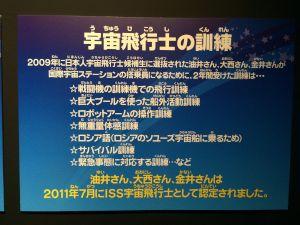 DSC 13.03.41-2