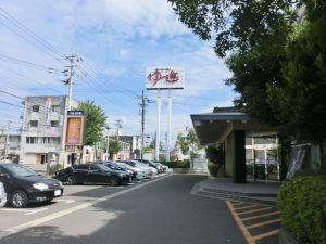 fukuispa3408