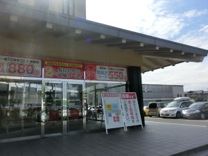 fukuispa3409