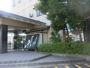 fukuispa3410