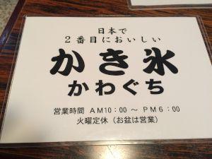 iragokawaguchi17.04.16