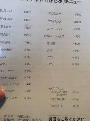 iragokawaguchi17.14.56
