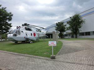 ishikawaaviationplaza4020