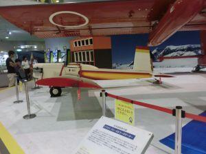 ishikawaaviationplaza4085