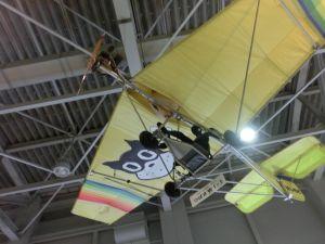 ishikawaaviationplaza4092