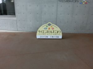 komatsunomori3964