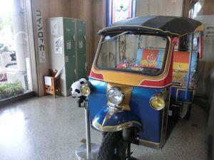 motorcarmuseumofjapan3448