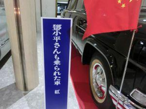 motorcarmuseumofjapan3634