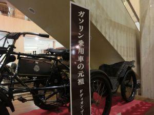 motorcarmuseumofjapan3876