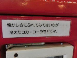 motorcarmuseumofjapan3915