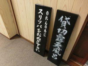 yuyaspa4614