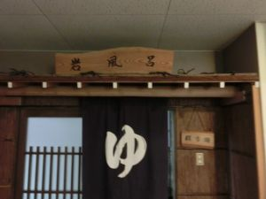yuyaspa4635