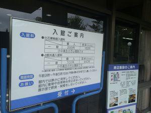kaseki 11.08.37