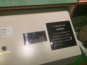 kaseki 11.15.09