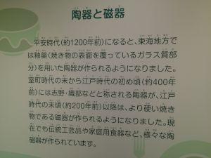 kaseki 11.15.32