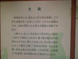 kaseki 11.15.35