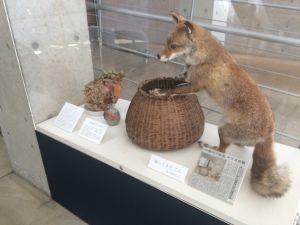 gon_fox 10.19.21