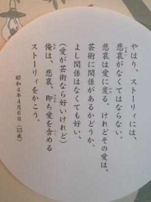 gon_fox 10.27.36