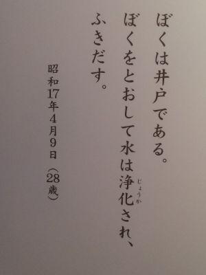 gon_fox 10.28.05